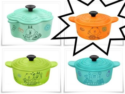 7-Eleven 7-11 Le Creuset For LINE FRIENDS 竹福糖果盒 BROWN 圓形鍋