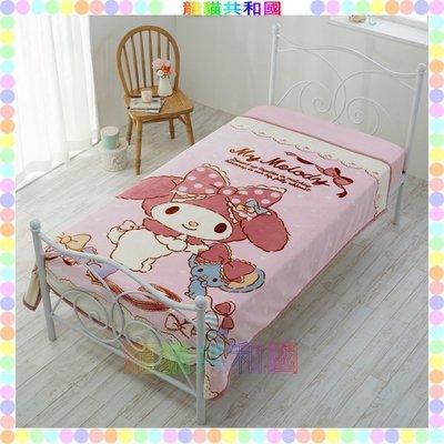 ※龍貓共和國※日本正版《三麗鷗 Melody美樂蒂毛毯 被子毯子 冷氣毯懶人毯140X200公分》生日禮物