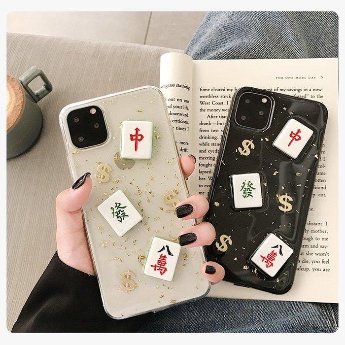 FuNFang_立體麻將滴膠金箔全包手機殼 手機軟殼iphone 11 Pro Max X XS XR 678