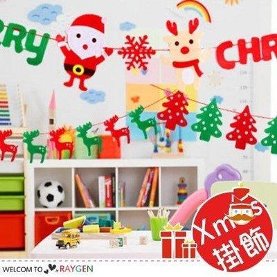 八號倉庫 聖誕節卡通造型彩旗吊飾 拉旗 裝飾 佈置 道具【2X073P517】