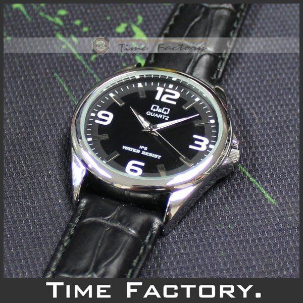 【全館現貨】請直接下標 日限 Q&Q 小牛皮時尚紳士錶 /CITIZEN副牌 (有對錶)