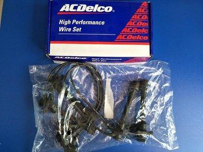 TOYOTA COROLLA 1.8 98-2Y 高壓線 火星塞線 矽導線 美國製 ACDELCO 750