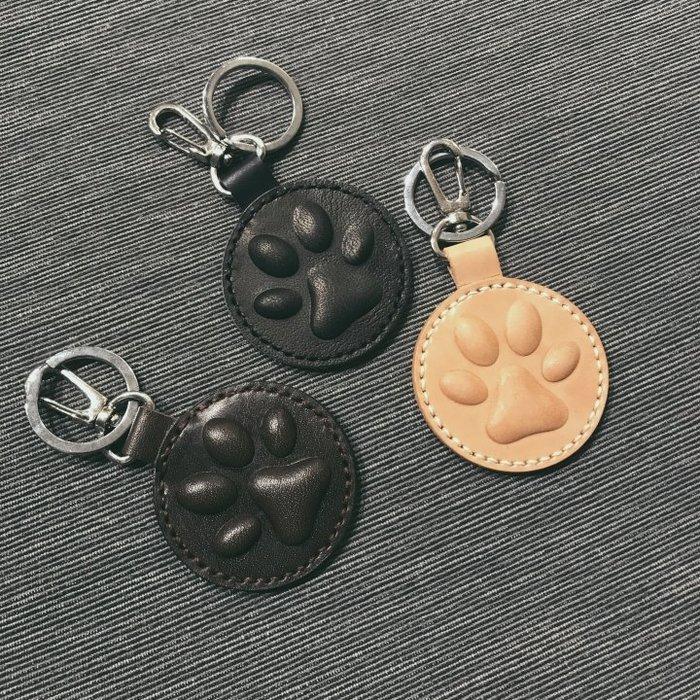 【IAN X EL】貓掌鑰匙圈  提供免費烙印字