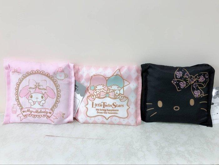 《東京家族》美樂蒂/雙子星/Kitty 環保購物袋3選1
