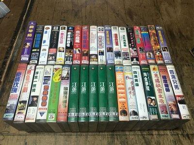 VHS錄影帶、清倉拍賣.鋼琴師.絕命刺殺令.紐約帝國.夜鷹行動.