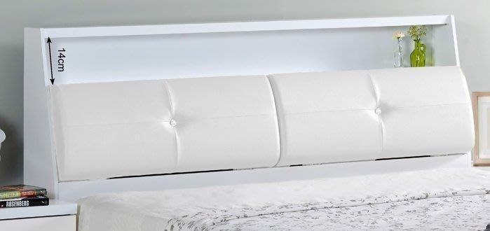 【DH】貨號N545-3《亞倫》5尺白色造型床頭箱 (圖一)可掀式置物˙質感一流˙簡約曲線˙主要地區免運
