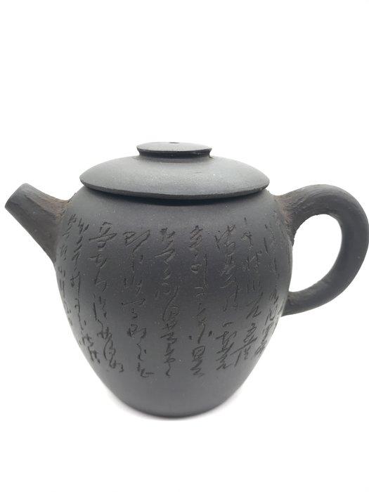 民國初年(泰國巨輪朱)黑鐵砂老茶壺