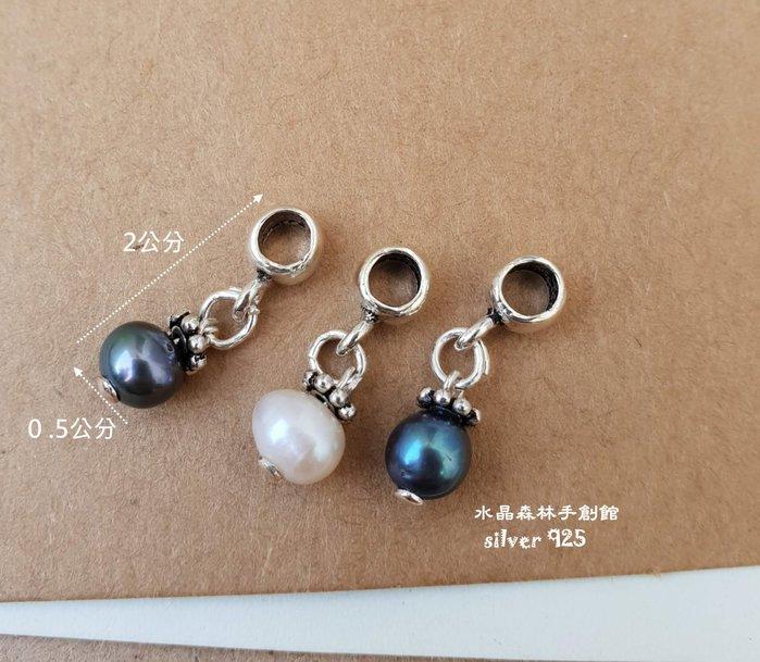 正純銀 天然珍珠墜子 隔珠手作材料 國際標準925純銀串珠材料。🌸水晶森林手創館925純銀材料批發賣場 🌸