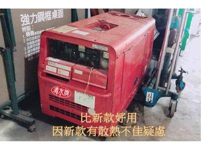 【TAIWAN POWER】清水牌中古 300A 防音型電焊發電機 靜音電焊發電機 引擎電焊發電機(序號18601)