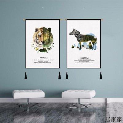 掛布 背景裝飾 掛毯 掛畫布藝 鎮宅老虎客廳裝飾畫樣板房壁畫馬組合掛畫走廊過道時尚餐廳墻面畫