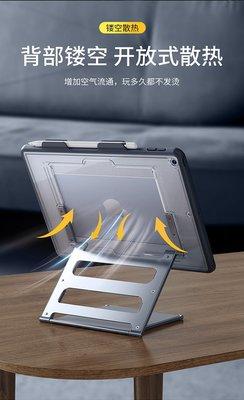 【現貨】ANCASE 2019 iPad 10.2 增高立架 筆槽 支架保護殼平版套