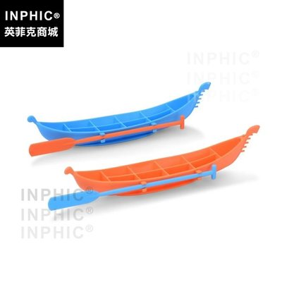 INPHIC-香蕉船冰格矽膠製冰盒冰塊模具家居實用10格冰塊盒兩色可選_256w