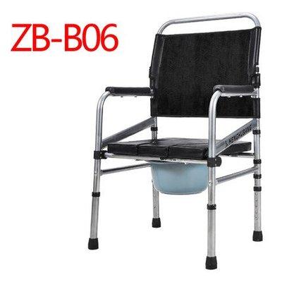 椅子-衡互邦坐便椅可折疊老人家用坐便器孕婦老年人坐廁椅殘疾人馬桶凳精品生活