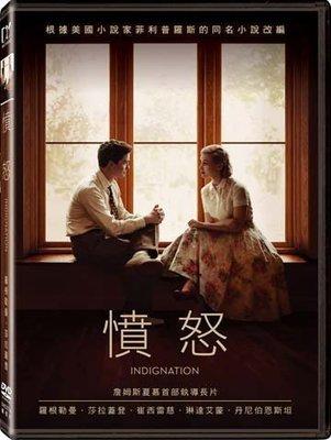 ⊕Rain65⊕正版DVD【憤怒/Indignation】-壁花男孩-羅根勒曼(直購價)