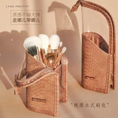 化妝套刷Lynn Prettify 玫瑰金化妝刷套刷 皮質刷包 眼部刷面部刷動物毛