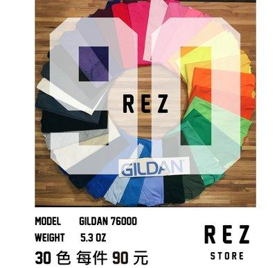 ☆REZ☆【素T專賣】 GILDAN 76000 台灣授權 素T 吉爾登 素TEE 30色 台灣代理商貨 台中市