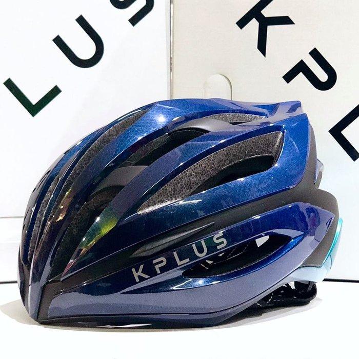 【皇小立】KPLUS SUREVO 公路競速安全帽 漸層藍 / KASK MONTON POC OGK GIRO
