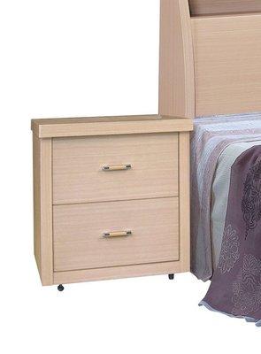 【宏興HOME BRISK】迪得莉床頭櫃。ZB新品20
