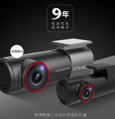 深優新款行車記錄儀單雙鏡頭高清夜視360全景24小時監控前後廣角