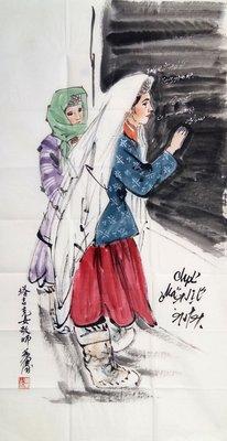 黃胄字畫新疆人物 塔吉克女教師  手繪國畫贈榮寶齋收藏證書收藏
