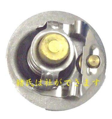 ※豬氏會社※FORD 福特 載卡多 2.2 柴油 88度 節溫器 水龜 日本 TAMA