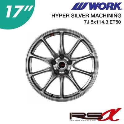 """【Power Parts】WORK EMOTION RSα 17"""" 7J 5x114.3 ET50 鋁圈 HSM"""