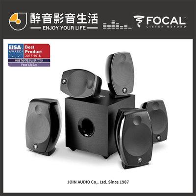 【醉音影音生活】法國 Focal Sib Evo Dolby Atmos 5.1.2 家庭劇院喇叭組合.台灣公司貨