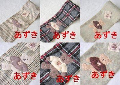 MIT製~禦寒定番款x毛呢小熊格紋混色系列~圍巾幼童款 區~紅豆