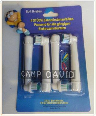 【大衛營】EB17 EB17A 德國百靈 歐樂B Oral-B 電動牙刷 刷頭 SB17 副廠