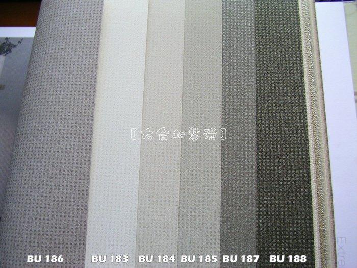 【大台北裝潢】BU台灣現貨壁紙* 網點 微小方格 素色(6色) 每支550元