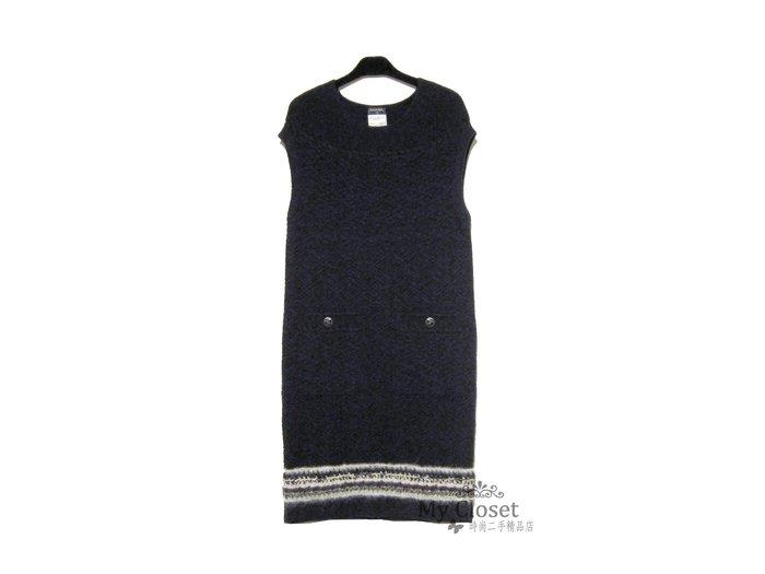 My Closet 二手名牌 Chanel 2013秋冬 深藍色雙口袋雙C釦100%Cashmere針織洋裝