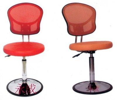 高雄 永成 全 新  620網背吧檯椅低款/ 洽談椅 / 櫃台椅 / 吧台椅 /高腳椅 補習椅