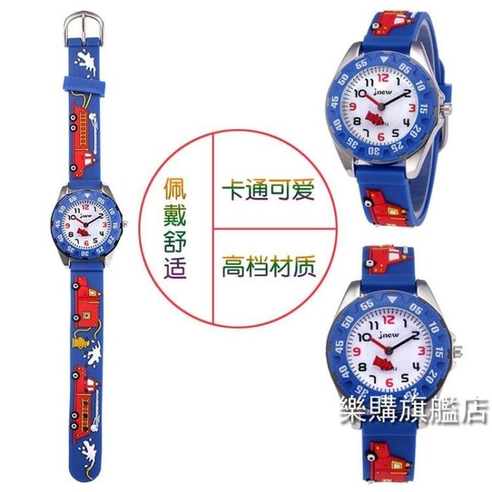 兒童手錶  小孩兒童手錶男孩子卡通動漫防水可愛指針式幼兒小學生男童石英錶【全館免運】
