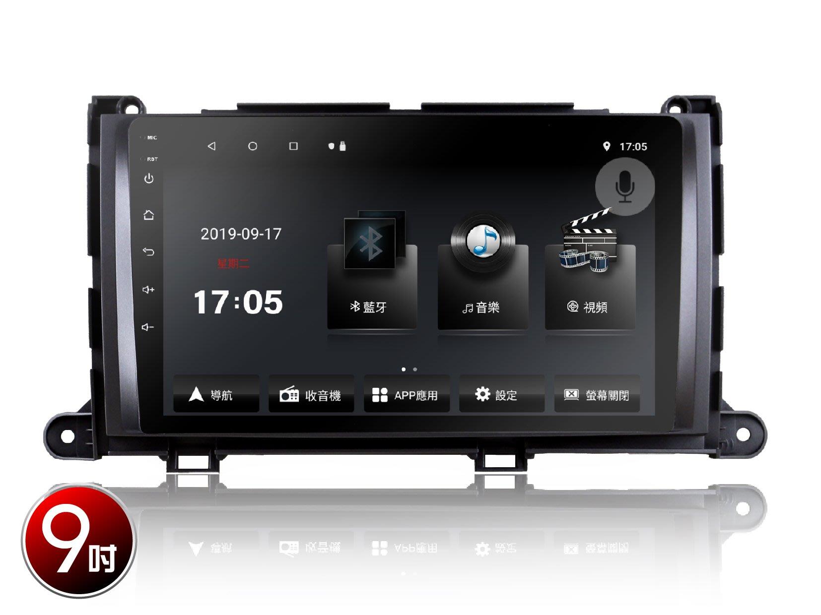 【全昇音響 】11SIENNA V33 10吋專用機 八核心 獨家雙聲控系統,最新功放IC:7851,音質再提昇