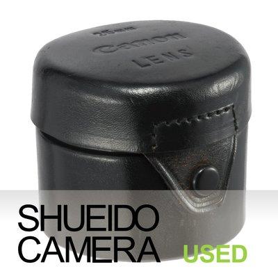 集英堂写真機【全國免運】中古良上品 / CANON 原廠鏡頭皮套 保護套 皮筒 收納盒 25mm LTM 用 21496