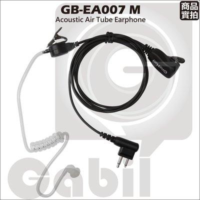 【中區無線電 對講機】GB-EA007M空氣導管耳機麥克風 MOTOROLA GP-2000 TRAP TR-308 M-1443