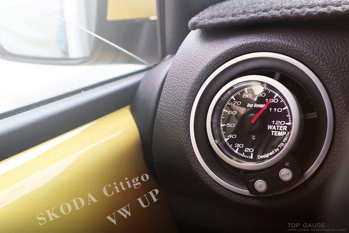 【精宇科技】SKODA CITIGO VW UP 冷氣出風口水溫錶 OBD2 OBDII 52MM 60MM