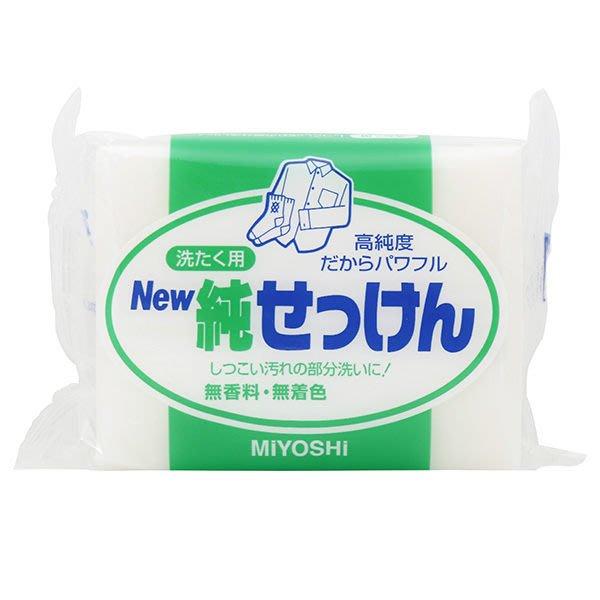【大欣食品】MiYOSHi 純白洗衣皂 清潔皂 190g