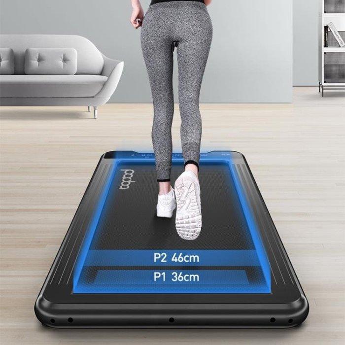跑步機 平板跑步機家用款超靜音智慧走步折疊小型運動器材健身寬跑帶 JD