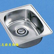 鑫忠廚房設備-餐飲設備:水泥池系列-44.5*36崁入式水槽-賣場有工作檯-咖啡機-西餐爐-烤箱