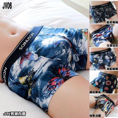 今日特價100元【JV06_68】【M.L.XL.XXL號】繽紛圖案/男四角褲/男內褲褲/平口褲.Jn男潮內著.