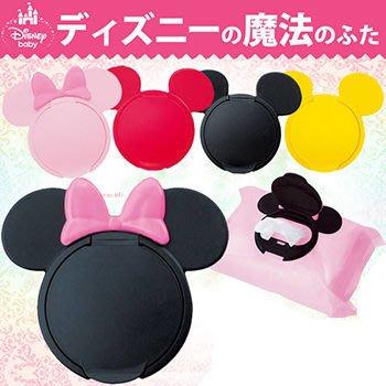 日本製 阿卡將 迪士尼  米奇 米妮  可重覆使用 黏貼式 濕紙巾蓋 防乾保存蓋~小太陽日本精品