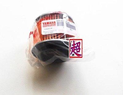 【超機車零件】YAMAHA 山葉 JOG RS ZERO CUXI 5SK-E4451-00 空氣濾網 空濾 進氣濾網