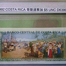 1992 COSTA RICA 哥斯達黎加 $5  D63994864 UNC + 說明簡介
