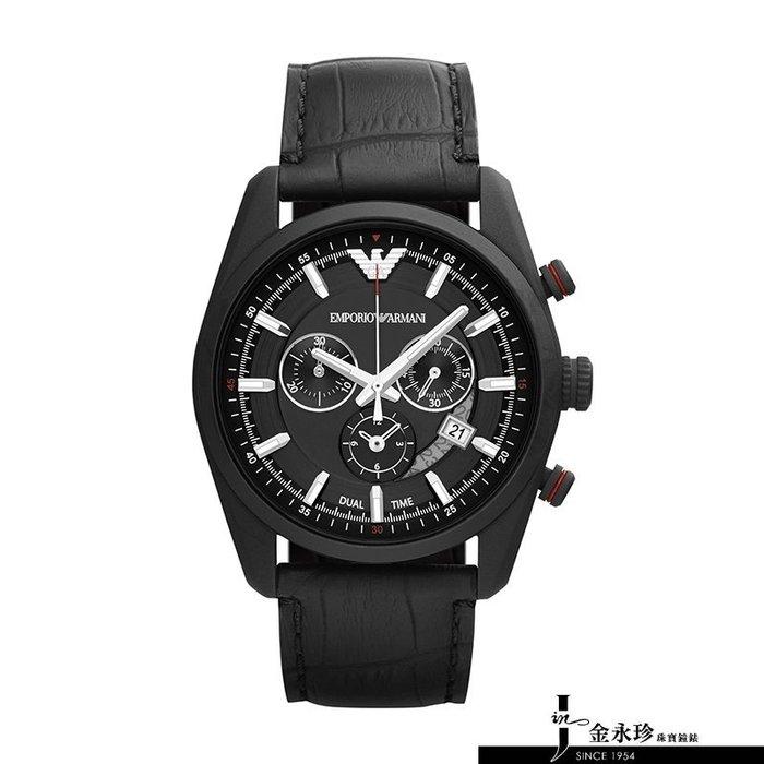 金永珍珠寶鐘錶* ARMANI錶 原廠真品 經典三眼計時 AR6035 皮錶帶 生日 情人節禮物 送鍍膜*