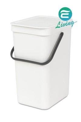 【易油網】BRABANTIA WASTE CONTAINER 掛式/收納式 垃圾桶 白色 #109782