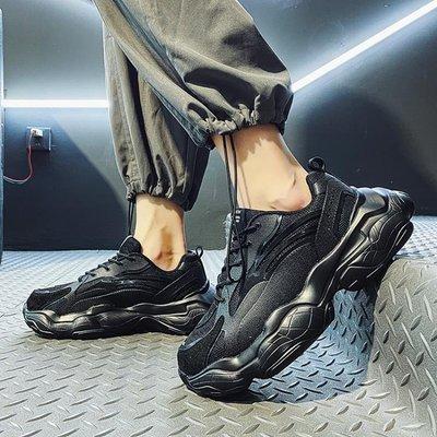 限時免運~老爹鞋 秋冬季男鞋2021新款潮流百搭休閒學生黑色運動鞋增高老爹潮鞋棉鞋