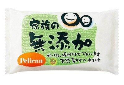 【JPGO日本購】日本製 Pelican 家族的無添加潔膚皂 潔面皂 香皂肥皂 100g#029