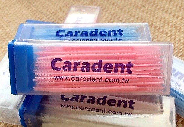 彩色牙籤刷【卡樂登】台灣製 粉紅色 藍色 環保牙籤刷 魚骨造型刷毛 60支/盒 攜帶方便 任意彎曲 可團購