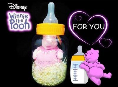 藍河馬x Disney 迪士尼 小熊維尼 Winnie the pooh 奶嘴樽 絨毛玩具 公仔玩偶 絨毛娃娃